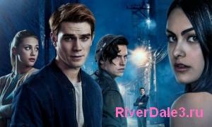 Ривердейл 2 сезон трейлер смотреть