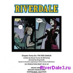 Ривердейл 3 сезон 11 серия. Красный георгин