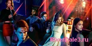 Смотреть Ривердейл 3 сезон анонс 11 (46) серии онлайн