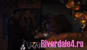 Хеллоуин в Ривердейле